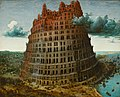 The Tower of Babel 2443 .jpg