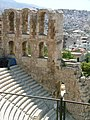 Theatre of Herodes Atticus -6.jpg