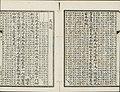 Three Hundred Tang Poems (86).jpg