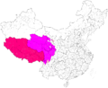 Tibetan autonomous prefectures and counties in China..png