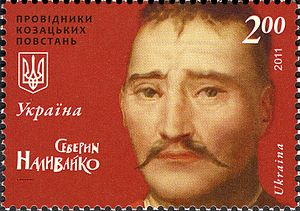 Severyn Nalyvaiko - Severyn Nalyvaiko on a 2011 stamp of Ukraine