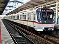 Toei Series 5300 5311F in Higashi-Matsudo Station.jpg