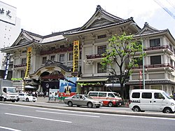 Gedung teater Kabuki-za di Tokyo