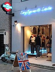 Tokyo Shop (319605797).jpg