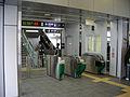 Tokyo Yazaike sta 002.jpg