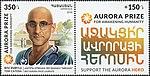Tom Catena 2018 stamp of Armenia 2.jpg