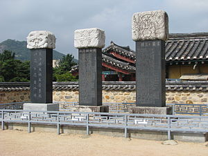 Gimhae - Tombstones in the Royal Tomb of King Suro