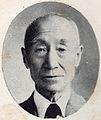 Toshiki-Honda-Mayor.jpg
