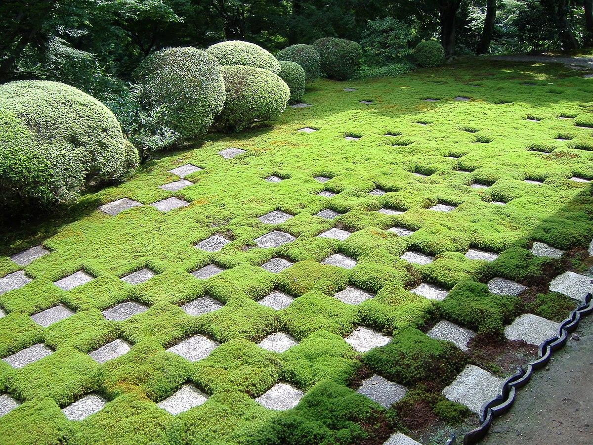 Jardins Contemporains se rapportant à mirei shigemori — wikipédia