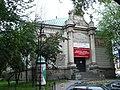 Towarzystwo Przyjaciol Sztuk Pieknych w Krakowie 2.JPG