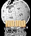 Tr-logo100.000.png