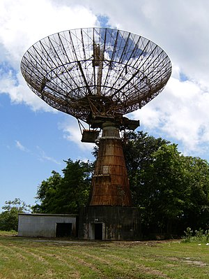 Ballistic Missile Early Warning System - Image: Tracking Station Dish, Trinidad and Tobago