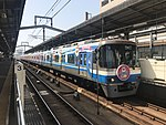Train for Fukuoka Airport Station at Meinohama Station.jpg