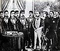 Traité du Bardo.jpg
