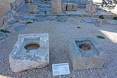 Treasures near Temple of Athena Lindia 2010.jpg