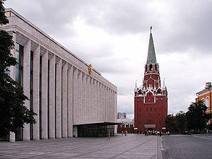 State Kremlin Palace - Image: Troitskaya Tower and State Kremlin Palace