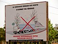 Truck warning sign in Burkina Faso, 2009.jpg