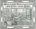 Tryckeri 1600-talet.jpg