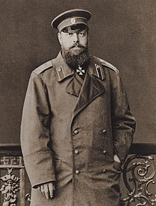 Tsar Alexander III
