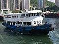 Tsui Wah 8 Tsui Wah Ferry Service Abdereen to Lamma Island(Yung Shue Wan) 08-06-2017.jpg