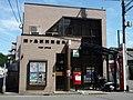 Tsurugashima-ekimae Post office.jpg