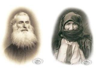 Hovhannes Tumanyan - Tumanyan's parents