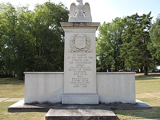 Battle of Tupelo - Battlefield monument