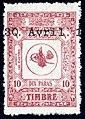 Turkey 1916 Sul4733.jpg