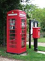 Two Red Boxes - geograph.org.uk - 1367760.jpg