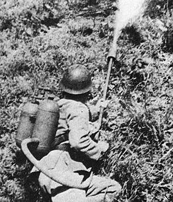 Type 93 flamethrower.jpg