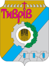 Coat of arms of Tyvrivskyi Raion
