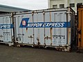 U17A-18 【日本通運】Containers of Japan Rail.jpg