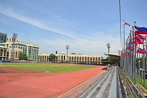 University of Makati - The University of Makati Stadium
