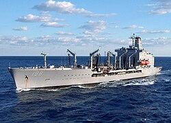 USNS Big Horn T-AO-198