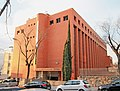 USP-CEU Biblioteca (Madrid) 01.jpg