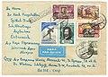 USSR 1959-04-16 airmail cover Moscow-Spittal an der Drau.jpg