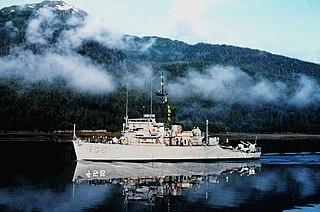 USS <i>Implicit</i> (AM-455)