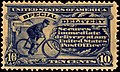 US bike messenger stamp 1902.jpg