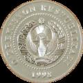 UZ-1998sum100-rev.png