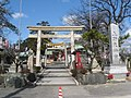 Ueno Temmangu Shrine.jpg