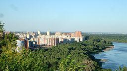 Ufa Sipailovo summer wide.jpg