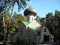 Ukr Kh Krasnokutsk Natal Church2 2013.jpg