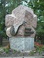 Ukr Kharkiv Kobzer Monument 2013.JPG