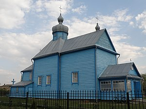 Ukraine-Volyn oblast-Kamin-Kashyrskyi raion-Kachyn village-Church3.jpg