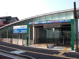 Umebayashi Station Metro station in Fukuoka, Japan