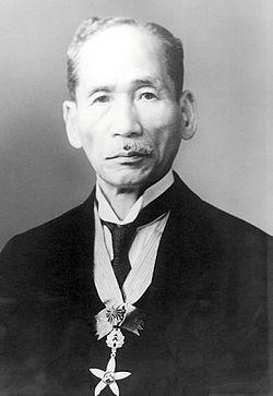 Umetarosuzuki-pre1943.jpg