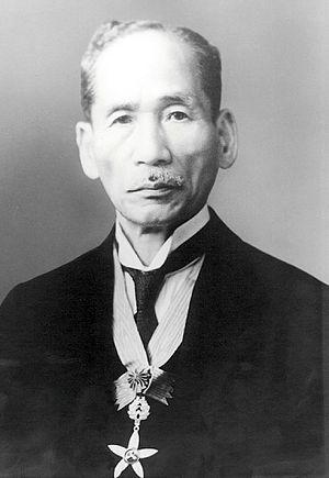 Umetaro Suzuki - Image: Umetarosuzuki pre 1943