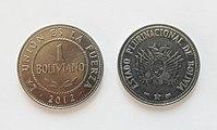 Un Boliviano Moneda Jpg