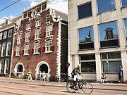 Universiteitsbibliotheek Amsterdam Singel.jpg