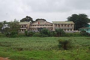 University of Liberia - The campus in 2009
